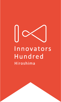 Innovators Hundred Hiroshima イノベーターズ100広島